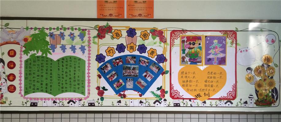 班级板报展示——春天的色彩